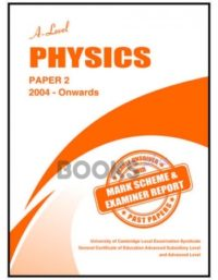 a level physics paper 5 2004 onwards unsolved past papers