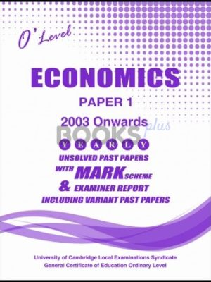 O Level Economics Paper 1 Unsolved Past Papers [Nov-17] Including Variant Past Papers
