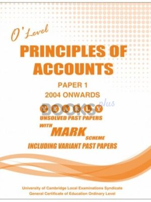 O Level Principles of Accounting Paper 1 Unsolved Past Papers [Nov-17] Including Variant Past Papers