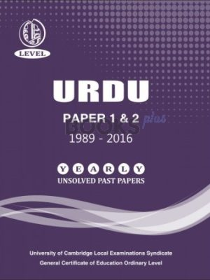 O Level Urdu Paper 1 & 2 1989-2016 Yearly Unsolved Past Papers