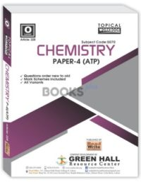 Chemistry O Level Paper 4 ATP Topical Work book