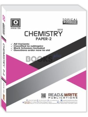 Chemistry O Level P2 Topical Workbook