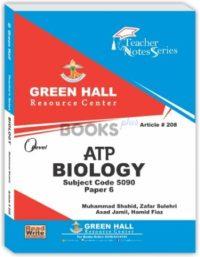 Biology O Level P 6 ATP Notes green hall