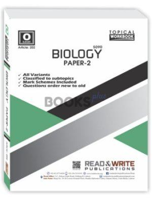 Biology O Level P2 Work Book