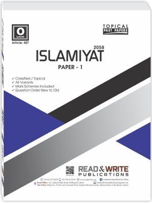 O Level Islamiyat paper 1