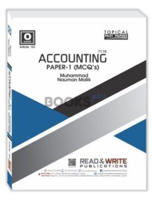 Accounting O Level MCQS P1 Topical Yearly muhammad nauman malik