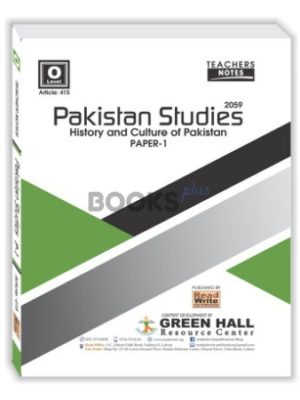 Pakistan Studies O Level Paper-1 green hall