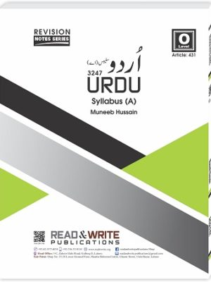 Urdu O Level Notes