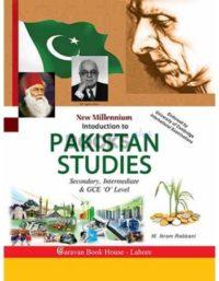 Pakistan Studies by Ikram Rabani - Caravan Book House