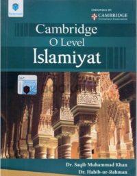 Cambridge O Level Islamiyat - Paramount Publishing