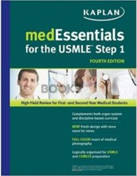 Kaplan medEssentials for the USMLE Step 1 4th Edition