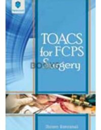 TOACS for FCPS Surgery paramount