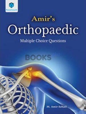 Orthobullets MCQs 11 Volume Set - BooksPlus Pakistan