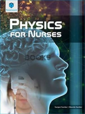Physics for Nurses sardar paramount