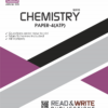 228 Chemistry O Level Paper 4 ATP Topical Work book