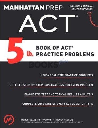 Manhattan Prep 5 lb. Book of ACT