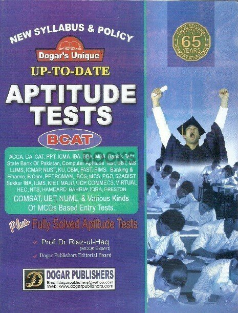 Dogar's Unique Aptitude Tests BCAT