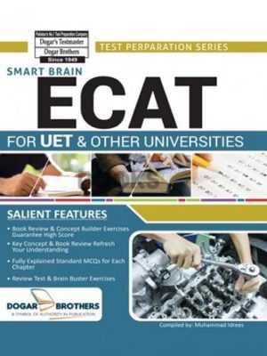 Smart Brain ECAT Guide for UET and Other Universities Dogar Brothers