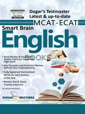 Smart Brain English MCAT ECAT by Muhammad Idrees Dogar Brothers