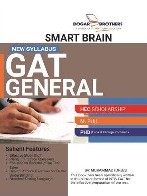 GAT General Test Smart Brain Dogar Brothers 2019