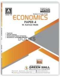 Economics A Level Paper 4 Topical Model Essays