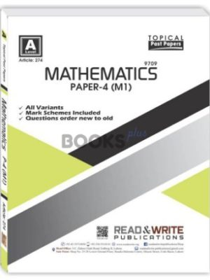Mathematics A Level P4 M1 Topical