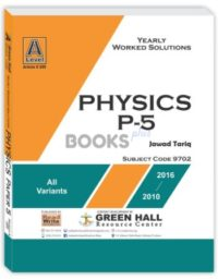 Physics A Level P5 Yearly Worked Solutions