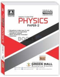 Physics A Level P2 Topical Workbook Unsolved
