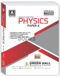 Physics A Level P4 Topical Workbook
