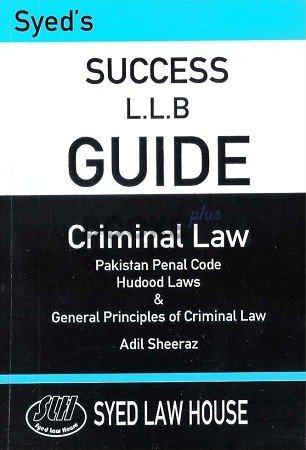 yeds success llb guide criminal law adil sheeraz syed law house