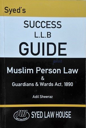 Muslim Person Law Syed Law House LLB Success Guide