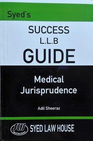 Qanun e Shahadat Syed Law House LLB Success Guide
