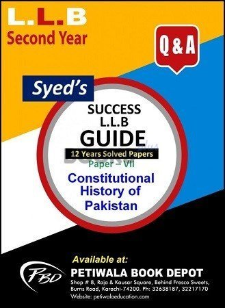 Paper 7 Constitutional History of Pakistan 12 years Solved Papers