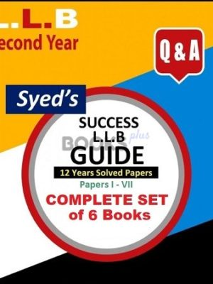 LLB Part 2 Solved Papers Complete 6 Books Set