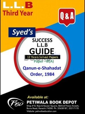 Paper 3 a Qanun e Shahadat Order 1984 12 years Solved Papers