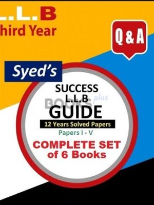 LLB Part 3 Solved Papers Complete 6 Books Set