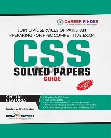 CSS Solved Papers Guide 2019 Edition Dogar Brothers