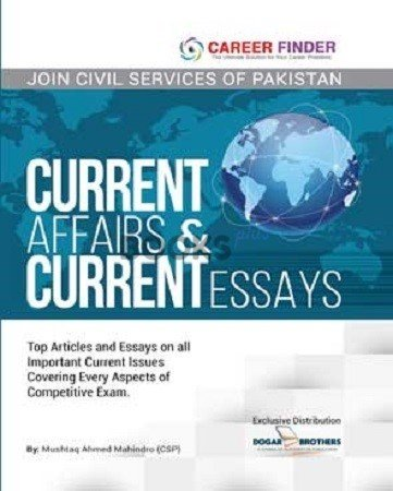 Current Affairs and Essays Career Finder Dogar Brothers