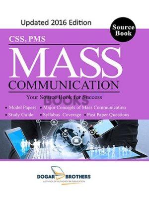 Mass Communication 2016 CSS PMS Dogar Brothers