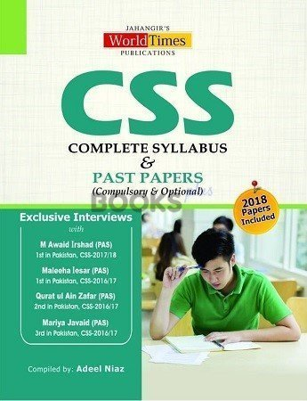 CSS Complete Syllabus Past Papers JWT