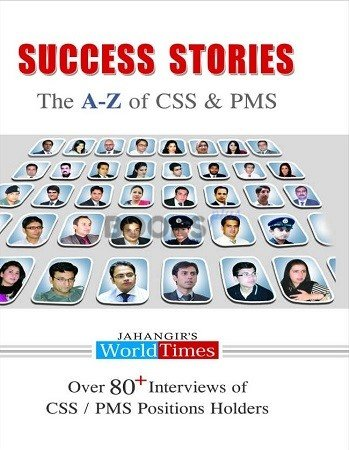 Success Stories the a to z of CSS PMS jwt