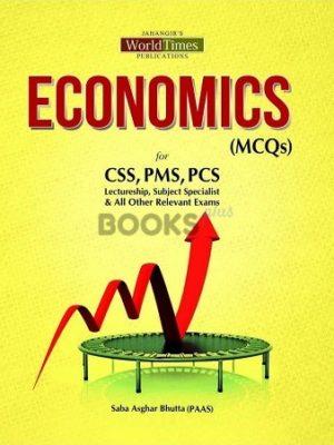 Economics MCQs CSS PMS JWT