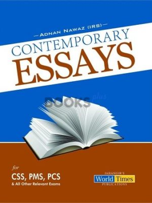 Contemporary Essays CSS PMS PCS JWT