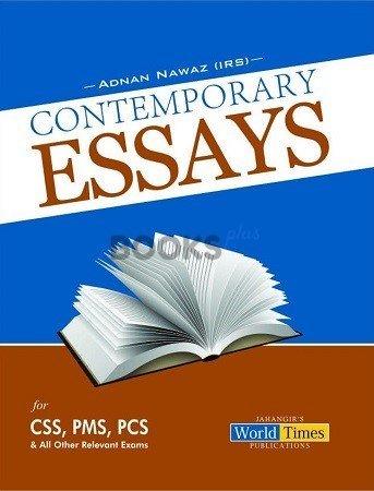 Contemporary Essays CSS PMS PCS JWT
