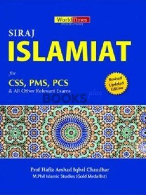 Siraj Islamiat English CSS JWT
