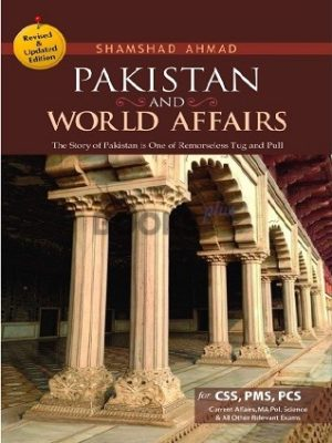 Pakistan and World Affairs JWT