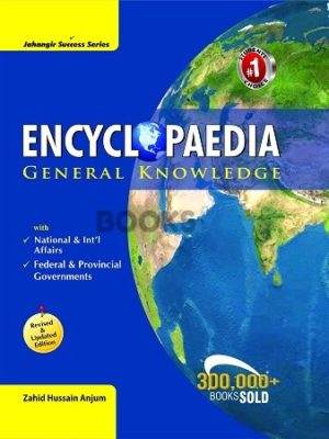 Encyclopaedia of General Knowledge JWT