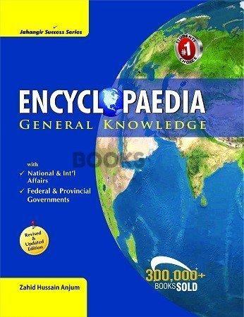 Encyclopaedia of General Knowledge JWT