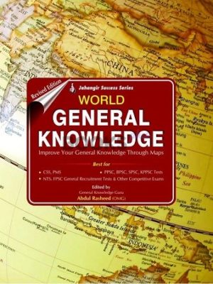 World General Knowledge JWT