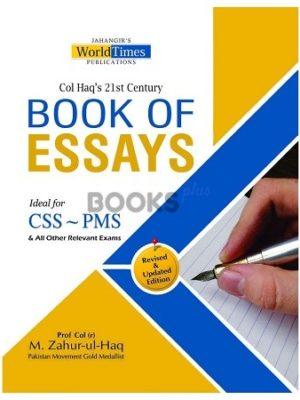 Col Haqs Book of Essays JWT